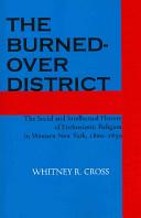 burnedoverdistrictcover